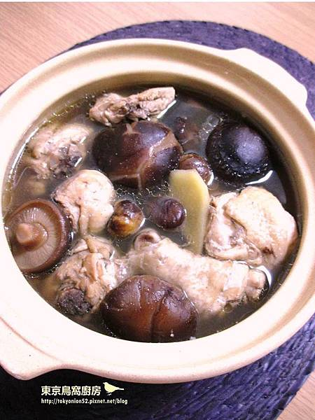香菇栗子雞湯2