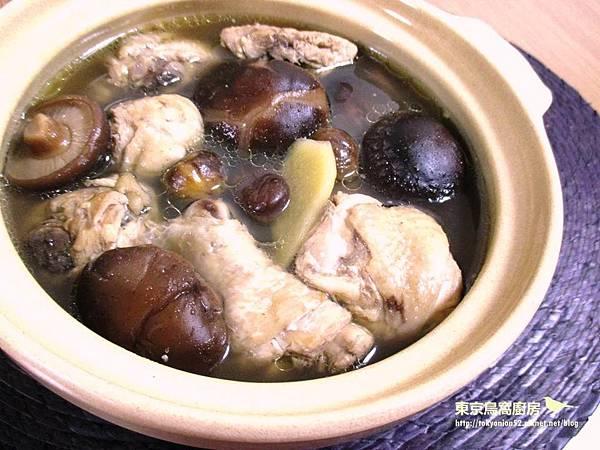 香菇栗子雞湯