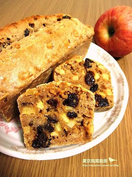 富士蘋果蛋糕2