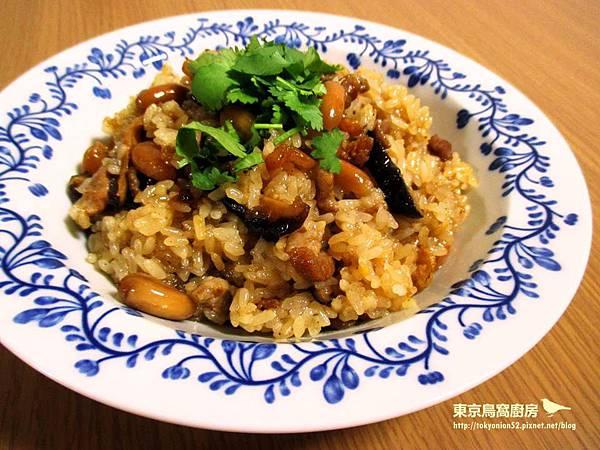 香菇花生油飯