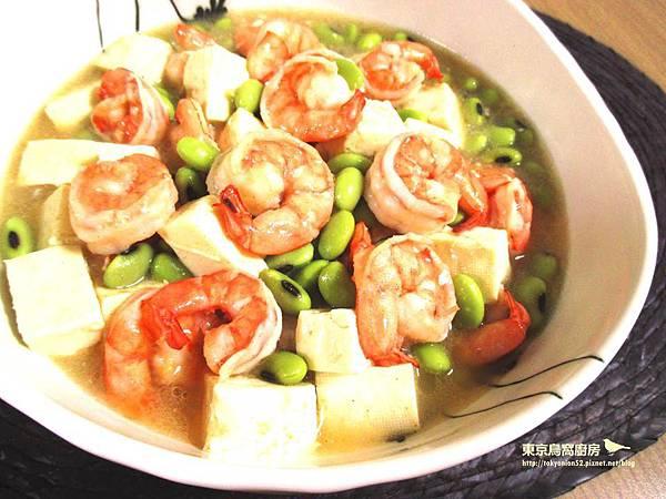 毛豆蝦仁燴豆腐
