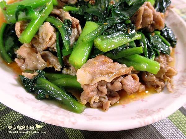 沙茶豬肉炒皇宮菜