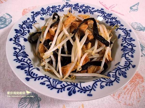 木耳豆皮炒豆芽