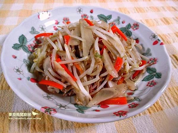 牛蒡炒豆芽