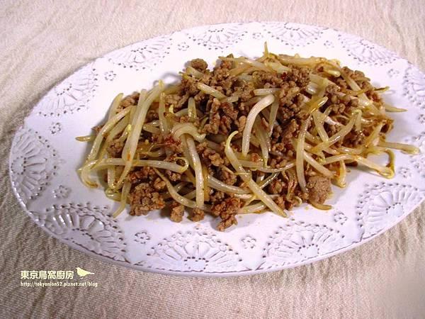 麻婆豆芽菜