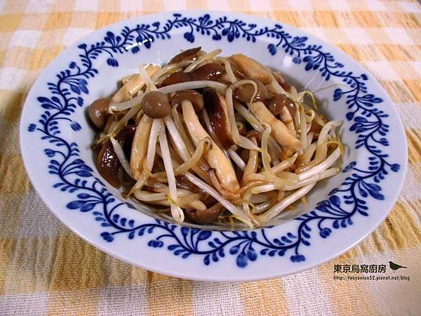 雙菇炒豆芽