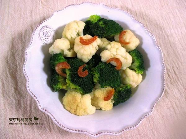 雙色花椰菜