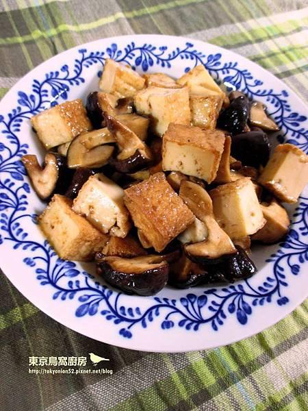 鮮菇燒油豆腐