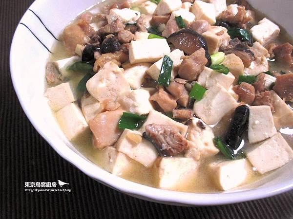 鹹魚雞粒豆腐煲.jpg