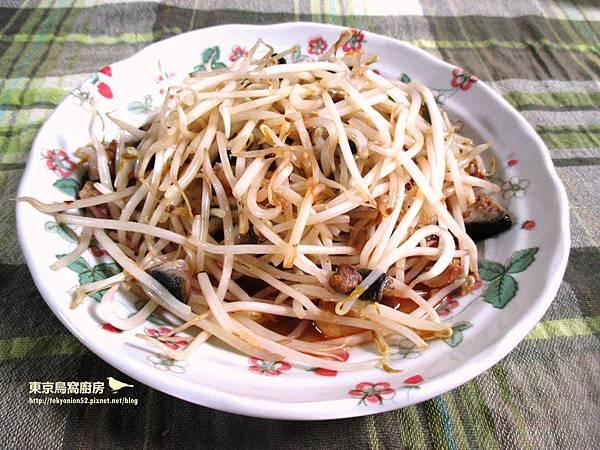 鹹魚炒銀芽.jpg