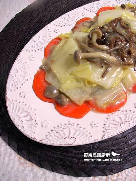 蕈菇奶油白菜.jpg