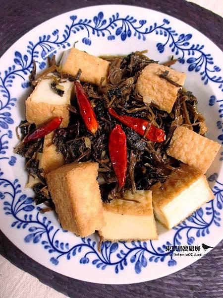 梅乾菜燒油豆腐.jpg