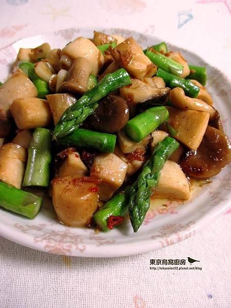 XO醬杏鮑菇炒蘆筍