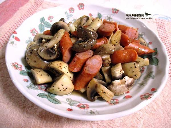 德式香腸炒磨菇