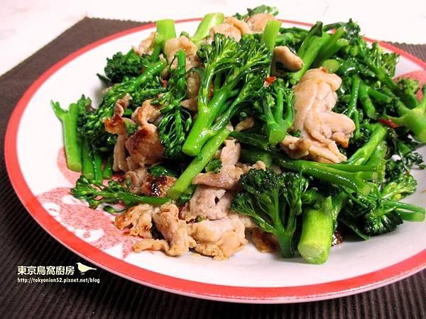 青花筍炒肉