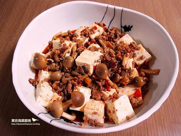 鮮菇麻婆豆腐
