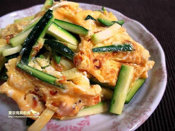 蝦香節瓜炒蛋
