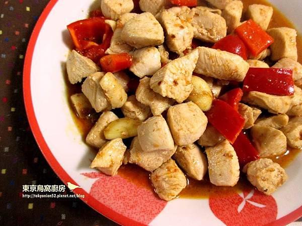 彩椒沙茶雞丁