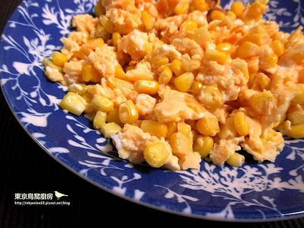 玉米炒蛋粒