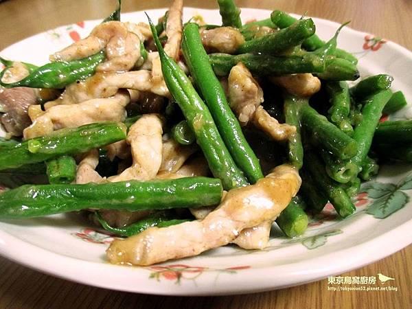 四季豆炒肉絲