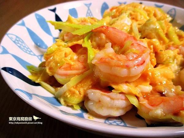 韭黃鮮蝦炒蛋