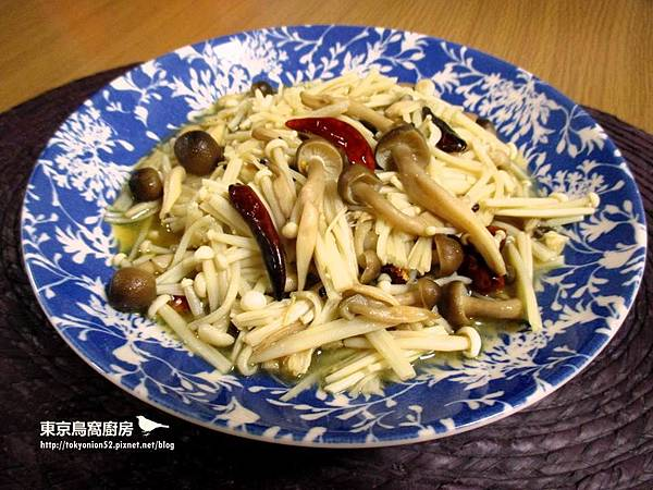 麻油辣炒蕈菇