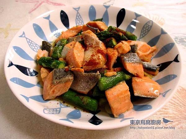 蘆筍炒鮭魚