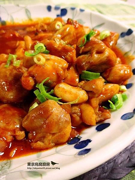 韓式炒噴火辣雞