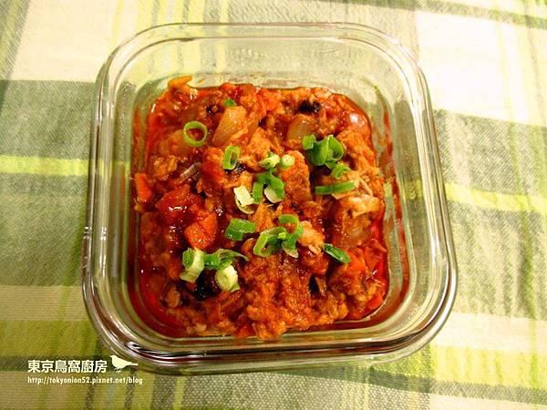 韓式辣味洋蔥鮪魚