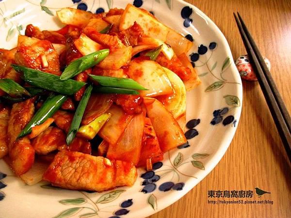 韓式辣醬香煎五花肉