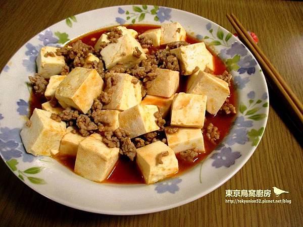 茄汁肉豆腐