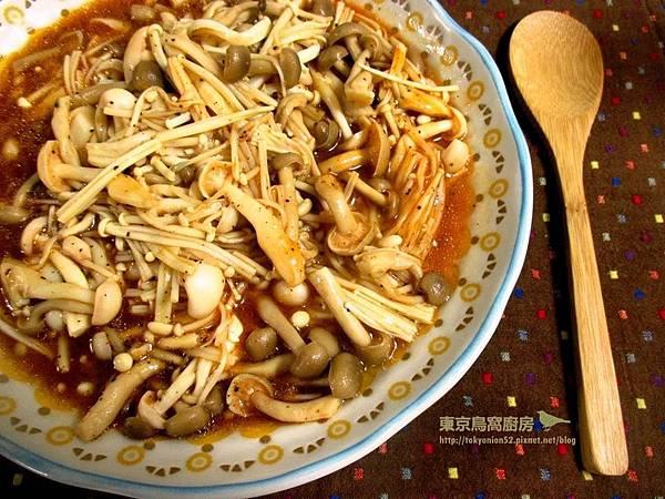 茄汁炒蕈菇.jpg