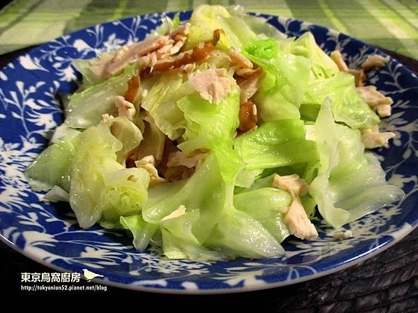 燻雞炒高麗菜.jpg