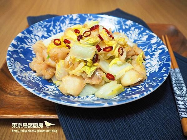 味噌煮鱈魚白菜.jpg