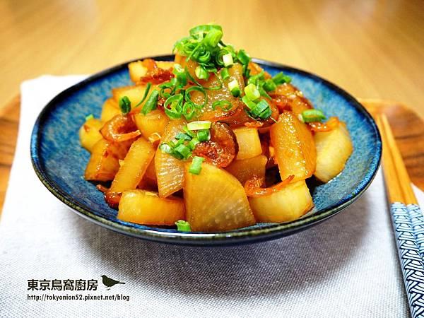蝦米燒蘿蔔.jpg