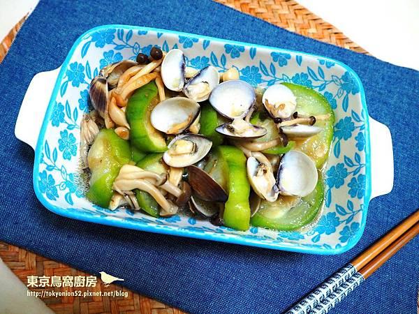 鮮菇絲瓜蛤蜊.jpg