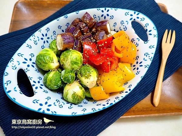 普羅旺斯烤蔬菜.jpg