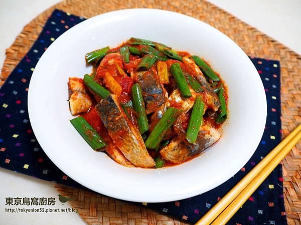 茄汁鯖魚.jpg