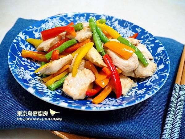 五彩鮮蔬雞片.jpg