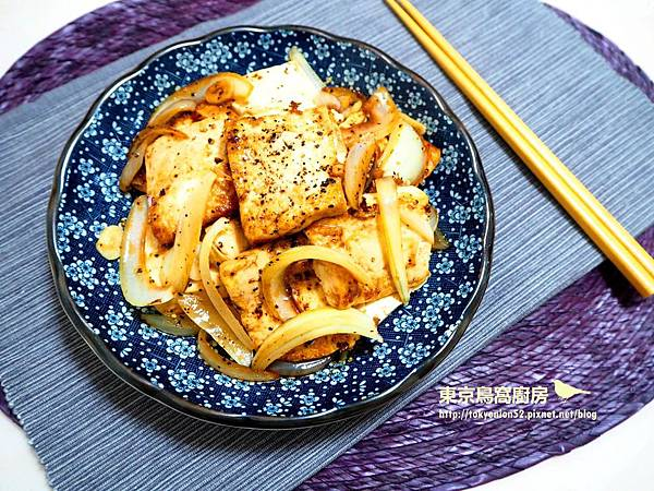 黑胡椒鐵板豆腐.jpg