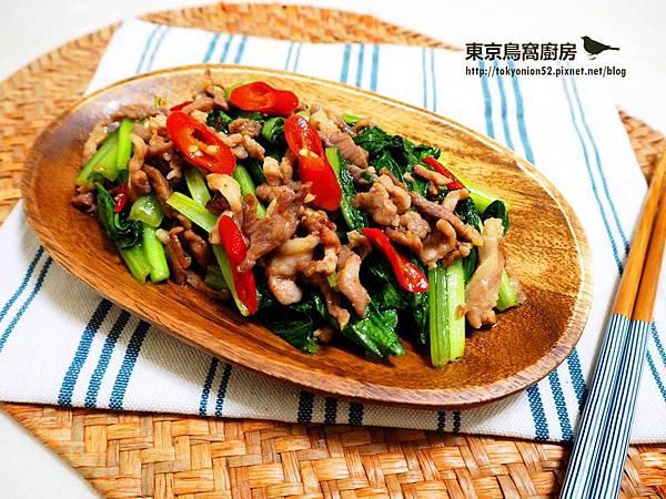 蠔油油菜炒肉絲.jpg