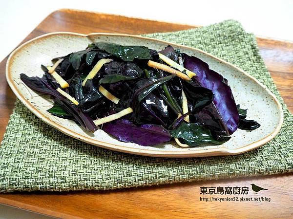 薑絲麻油紅鳳菜.jpg