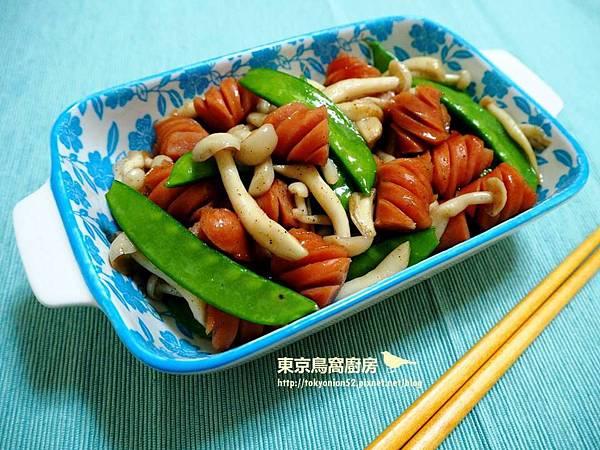 雪白菇炒德式香腸.jpg
