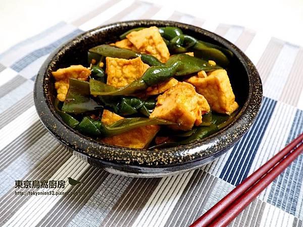 海帶結油豆腐.jpg