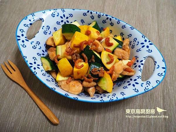 櫛瓜蝦米雞丁.jpg