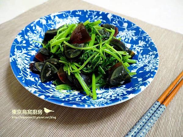 皮蛋炒莧菜.jpg