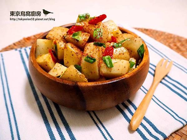 七味唐辛子馬鈴薯.jpg