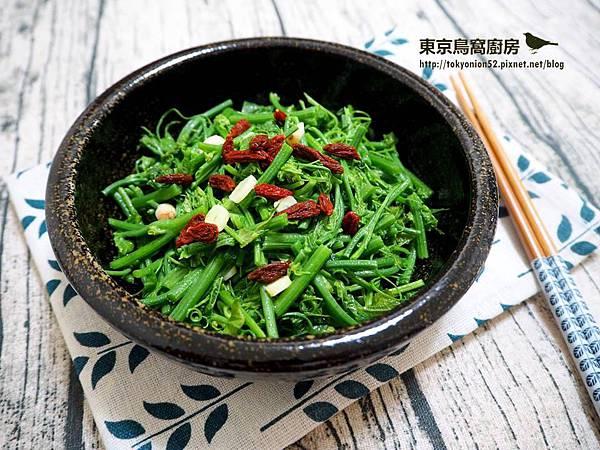 蒜香龍鬚菜.jpg