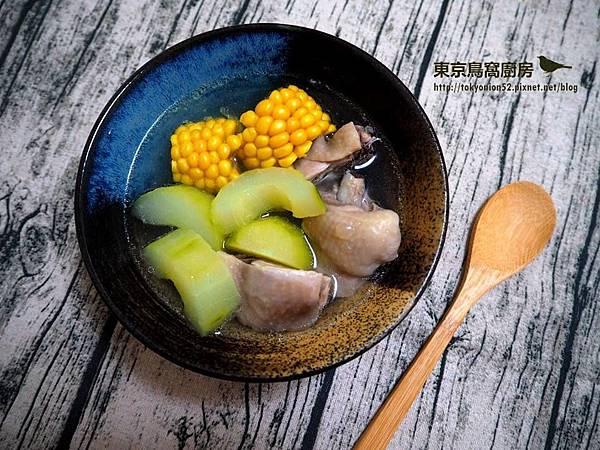大黃瓜玉米雞湯.jpg