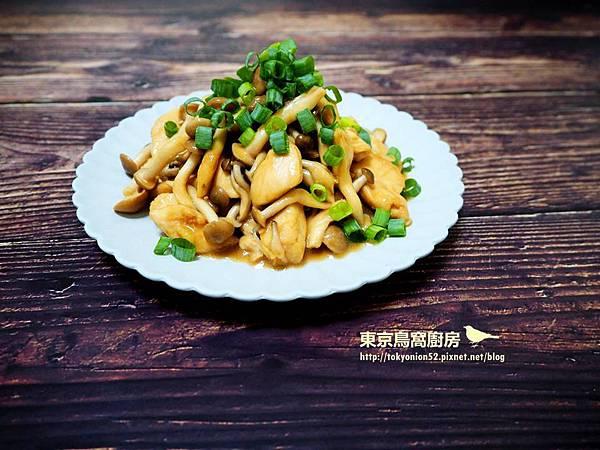 鴻喜菇味噌雞柳.jpg